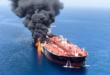 تقرير استخباراتي غربي يؤكد ان قطر كانت على علم بالهجمات التي شنت على ناقلات النفط في الفجيرة في مايو الماضي