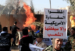 قيادة عمليات بغداد : العثور على المنصة التي اطلقت منها الصواريخ باتجاه السفارة الامريكية