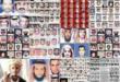 مساع نيابية لتشريع قانون يلزم الحكومة تحريك دعاوي للحصول على تعويضات مالية من السعودية لذوي شهداء اكثر من مائة الف عراقي استشهدوا على يد الانتحاريين السعوديين