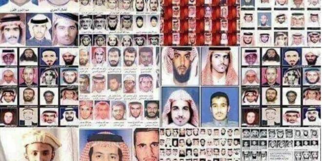تقرير : الانتحاريون السعوديون تسببوا في استشهاد اكثر من  100 الف عراقي بعملياتهم الارهابية