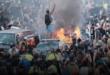 الاحتجاجت مستمرة في الولايات المتحدة واعلان حظر التجوال في  25 مدينة وتواصل الاشتباكات بين الشرطة والمحتجين غضبا لمقتل الشاب الاسود فلويد