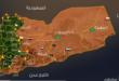 وثائق سرية تكشف عن خطط سعودية لتفكيك اليمن بدعم الكيانات وتحريض القوى بعضها ضد بعض