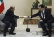 الرئيس اللبناني عون يعلن قبول استقالة حكومة حسان دياب ويكلفه بتصريف الاعمال حتى تشكيل الحكومة الجديدة