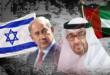 """رئيس الوزراء البريطاني الاسبق """"بلير """" يكشف عن لقاءين تم بين محمد بن زايد ونتيناهو عام 2018 قبل اعلان التطبيع بين الامارات واسرائيل وانه كان """" وسيطا """" بينهما"""