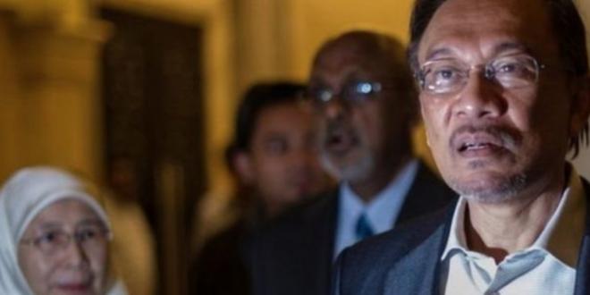 """مالييزيا : انور ابراهيم يعلن تمكنه من الحصول على """" اغلبية قوية """" في البرلمان تؤهله لتشكيل الحكومة"""