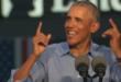 الرئيس الأمريكي السابق أوباما يشن هجوما غير مسبوق على  ترامب ويتهمه بتمزيق سمعة أمريكا في العالم