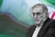 استشهاد العالم النووي الايراني البروفيسور محسن فخري زادة على يد عملاء الموساد الاسرائيلي في عملية ارهابية استهدفته في طهران