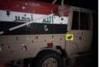 """استشهاد 11 بطلا من منتسبي اللواء 22 واستشهاد آمر الفوج الثالث في هجوم شنه داعش الارهابي في في """" جزيرة العيث """" بصلاح الدين"""