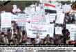صعدة والمحافظات اليمنية المحررة تشهد مسيرات حاشدة تندد بالعدوان السعودي الاماراتي والدعم الامريكي للعدوان ومنددين بالحصار