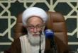 اية الله الشيخ عيسى قاسم : الشعب البحريني مستمر في ثورته حتى تحقيق أهدافه في الحرية والعدالة الاجتماعية