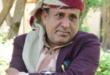 قيادي يمني :  الرد القادم سيكون مزلزلا ومدمرا ومؤلما وموجعا لكل عواصم دول العدوان