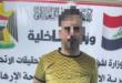 أعلنت قيادة شرطة كربلاء القبض على قاتل العائلة في قضاء الحر