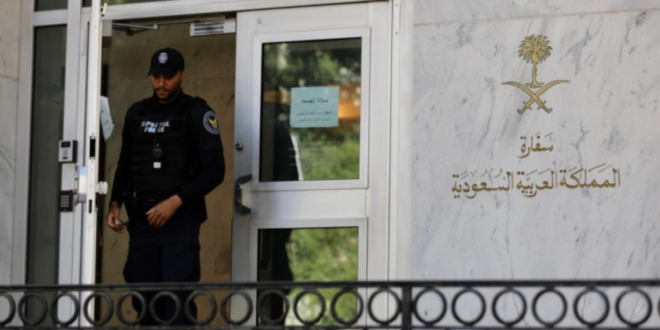 """صحيفة """"واشنطن بوست"""" : السعودية تساعد في تهريب مواطنيها الذين يرتكبون جرائم في الولايات المتحدة"""