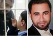 تقرير اممي يدعو للافراج عن اثنين من الناشطين السياسيين المعتقلين في سجون ال خليفة محكومين بالاعدام