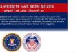 الولايات المتحدة تمارس القرصنة الاعلامية وتغلق مواقع خبرية في الشرق الاوسط قريبة من المقاومة