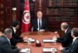مجموعة الدول السبع تدعو الرئيس التونسي قيس سعيد للإسراع بعودة النظام الدستوري