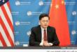 """الصين تهاجم اتفاق """"AUKUS""""و صفقة الغواصات النووية التي ابرمتها استراليا مع الولايات المتحدة وبريطانيا"""