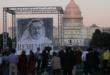 تظاهرة في واشنطن بمناسبة الذكرى الثالثة لمقتل الصحفي جمال خاشقجي