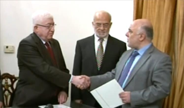"""الرئيس العراقي يكلف رسميا """"حيدر العبادي"""" لتشكيل الحكومة"""