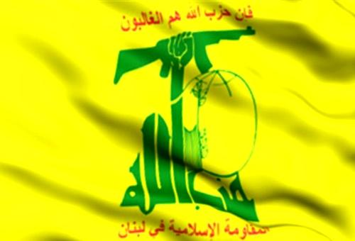 حزب الله يتوعد الكيان الاسرائيلي بالانتقام من اغارة طائرات اسرائيلية على موقع للحزب في البقاع