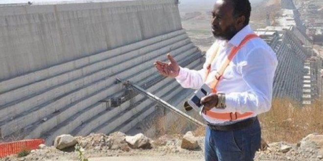 الشرطة الاثيوبية تعلن اغتيال رئيس مشروع سد النهضة وصدمة للاثيوبيين