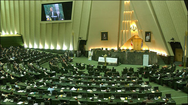 مجلس الشوري الاسلامي