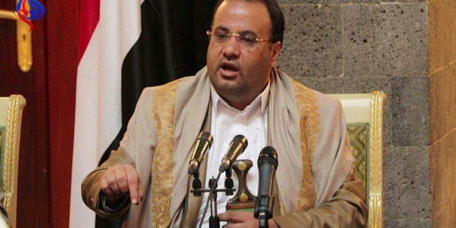 استشهاد رئيس المجلس السياسي الاعلى لانصار الله الحوثيين في اليمن في غارة تفذتها طائرة بدون طيار في الحديدة